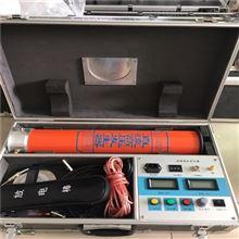 直流高压发生器ZGF-200KV/2mA型