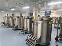 铝合金液氮容器
