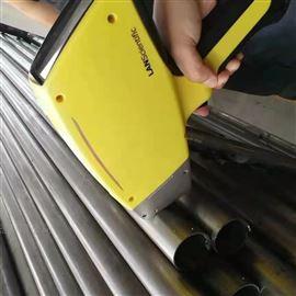 TrueX 860金属合金元素分析仪