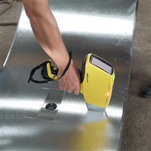 TrueX 800合金元素分析仪