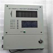 气体控制器SP-1003PLUS-4操作说明书