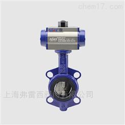 FP1000-11E1气动对夹蝶阀