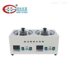 GWJ-4D两孔异温磁力搅拌水浴锅