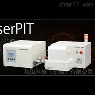 LaserPIT日本advance交流光学法热扩散率测量仪