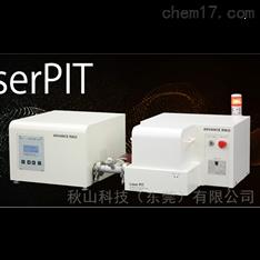 日本advance交流光学法热扩散率测量仪