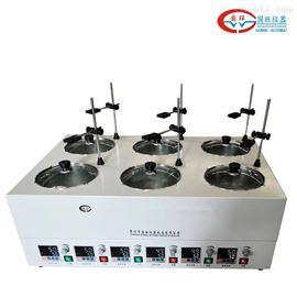 GWJ-6D六孔異溫磁力攪拌水浴鍋