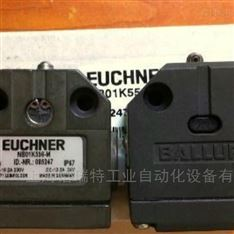 EUCHNER开关EGM12-1200正品现货特价