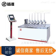 XRW-300C6热变形、维卡软化点温度测定仪