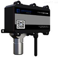 T1601D城市 地下管廊环境监测 无线氧气传感器