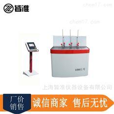 热变形维卡软化温度测试仪