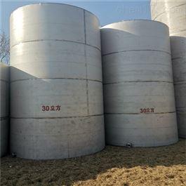 二手大型钢衬磷酸储罐