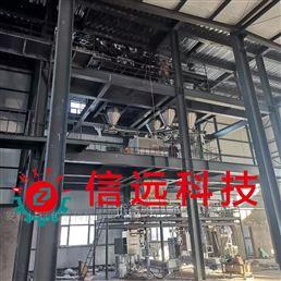 宁夏银川粉剂水溶肥全自动生产线