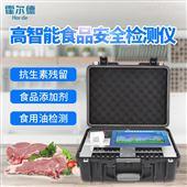 HED-GS300食品分析仪器