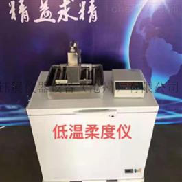DWR-2自动低温柔度试验仪