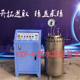 FSY-5A-1水泥压蒸釜试验仪