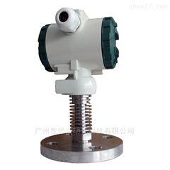 高温压力液位变送器|2088压力