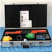 WHX-300C无线高压定相器