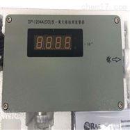 固定式气体检测仪 SP-1204A 标准量程可选