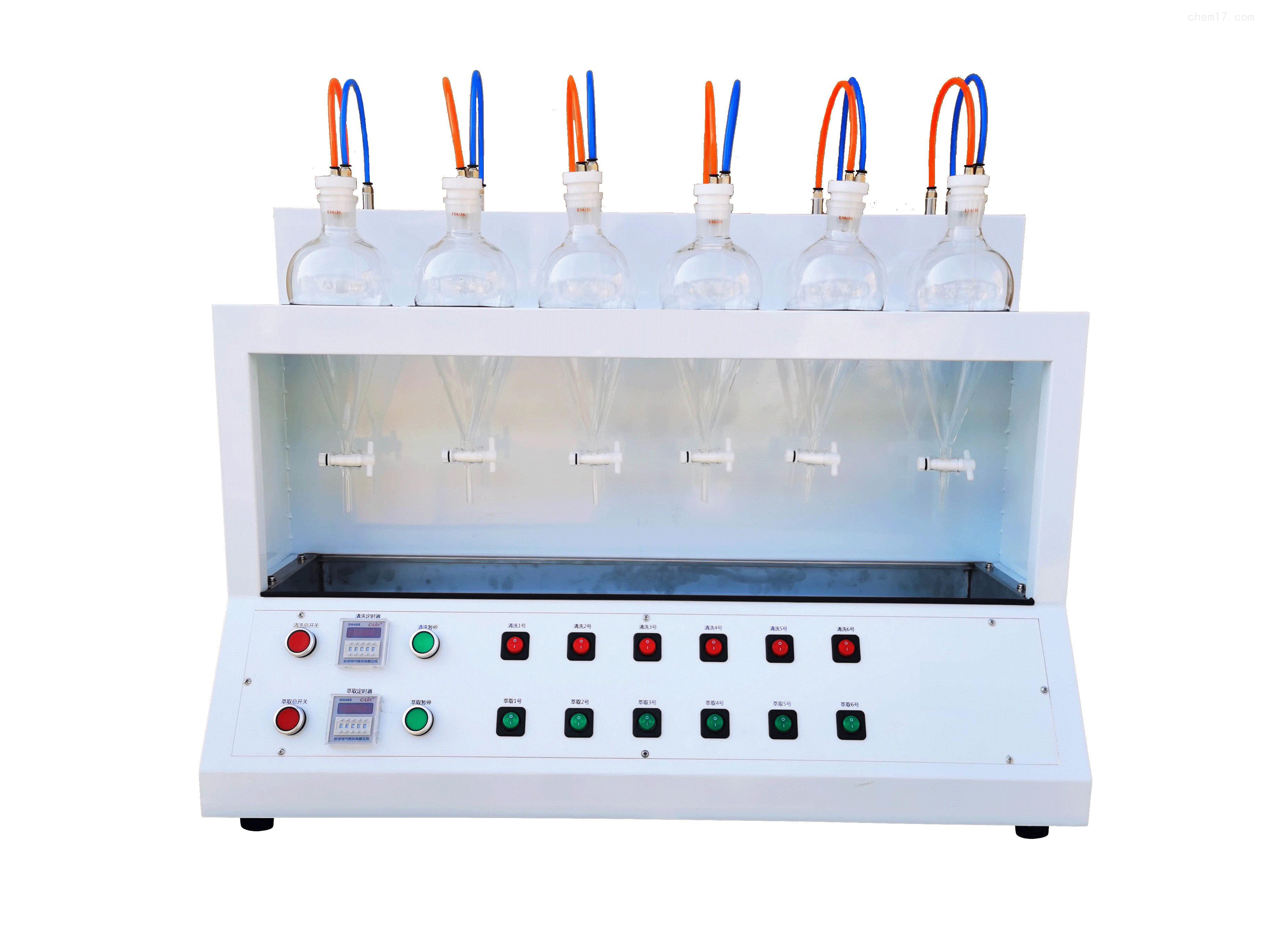 SXZ-6S 自动液液萃取仪