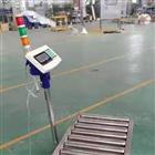 80公斤帶滾輪電子秤 帶打印功能報警滾桶稱
