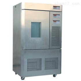 冻融循环试验箱