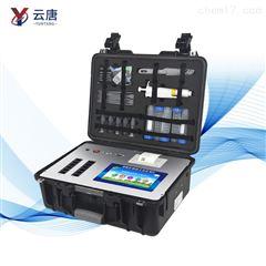 YT-R肉类食品检测仪