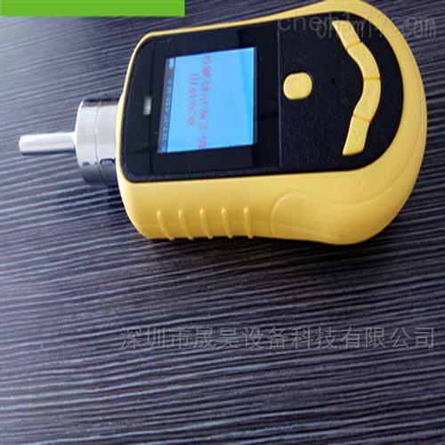 手持式噪声监测仪