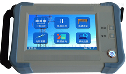 FRG-III(S)手持式电容电感测试仪
