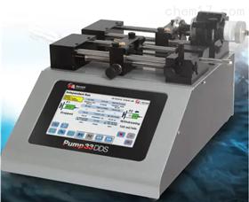 Pump 33 DDS(双驱动系统)注射泵
