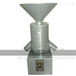 LXFY-2电动分样器