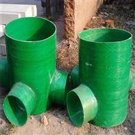 按需定制FRP玻璃钢检查井市政排污检修口