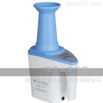 LDS-1H种子水分仪