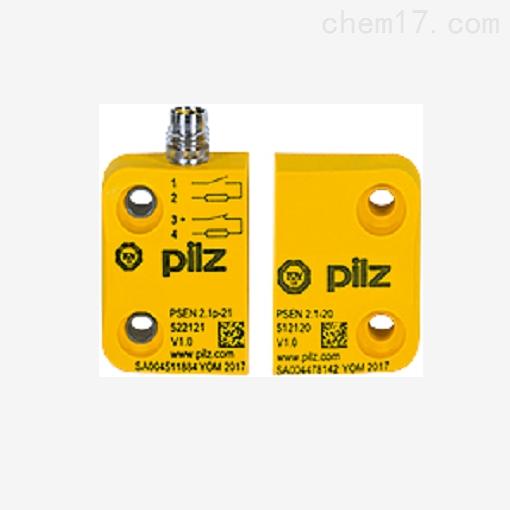 德国PILZ磁性安全开关现货