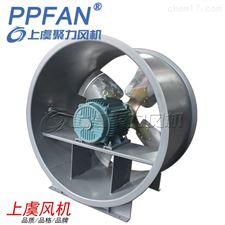 25280m3/hGD30K2-12-8电机外置不锈钢叶轮轴流风机