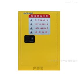 CSC-4Y化学品安全储存柜