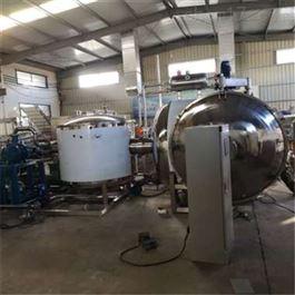 二手台式实验室冻干机