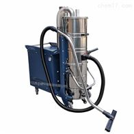 环保型地面清洁除尘器吸车间粉尘吸尘器