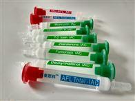黄曲霉毒素总量免疫亲和柱