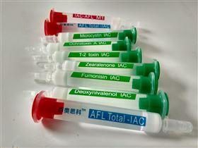 IAC-006黄曲霉毒素总量免疫亲和柱