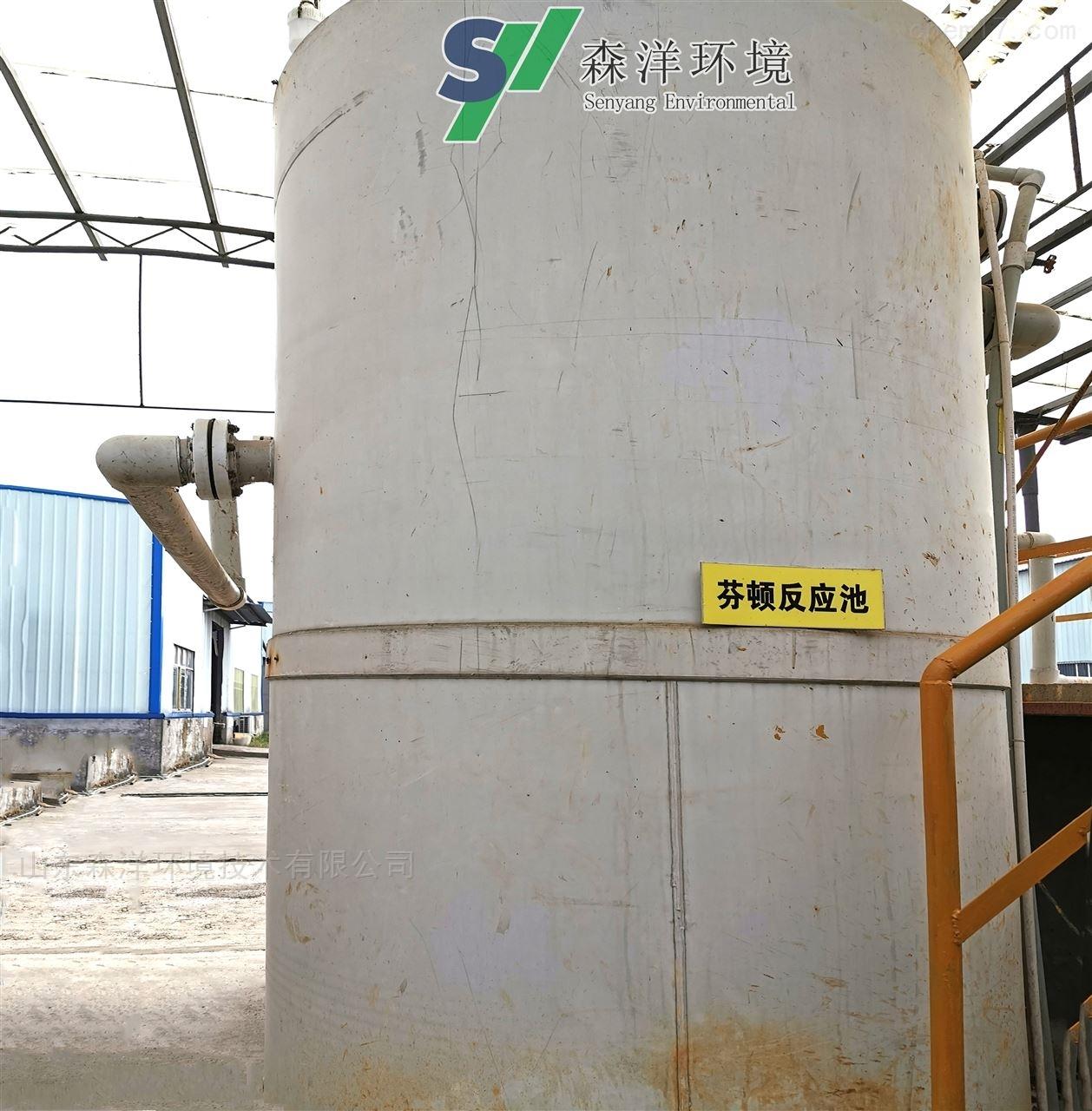 潍坊污水处理芬顿设备生产厂家