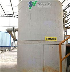污水处理芬顿设备生产厂家森洋环境