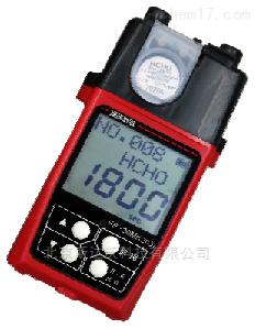 甲醛分析仪FP-30MK2(C)