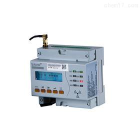 ARCM300-Z-4G-40ma/1.2ma智慧工地ARCM300系列电表