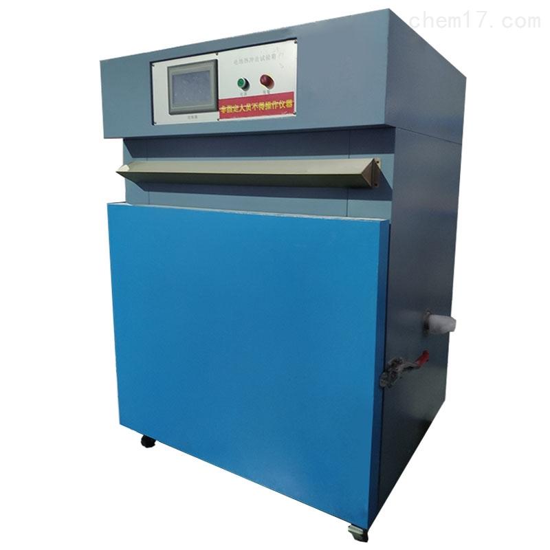 冷熱沖擊試驗箱 溫度環境設備