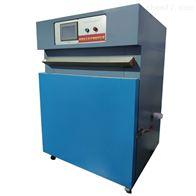 ASTD-RCJ冷热冲击试验箱 温度环境设备