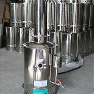 不銹鋼電熱蒸餾水器包郵 缺水斷電