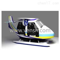 VS-FX01Z動感直升機飛行模擬器