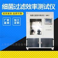 YM-609A细菌过滤效率测试仪器