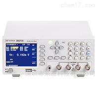 ZX2735/ZX2735A/ZX2735A-05致新精密ZX2735系列铁芯特性/VA特性测试仪