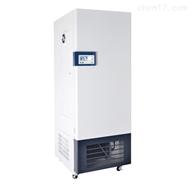 HQH-H250供应人工气候箱